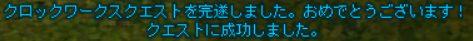 d0039579_2233951.jpg