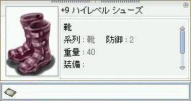 b0032787_15343466.jpg