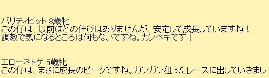 e0066989_17555834.jpg