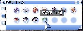 e0076602_21523489.jpg