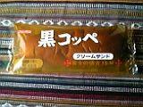 【パン】_c0033210_20322357.jpg