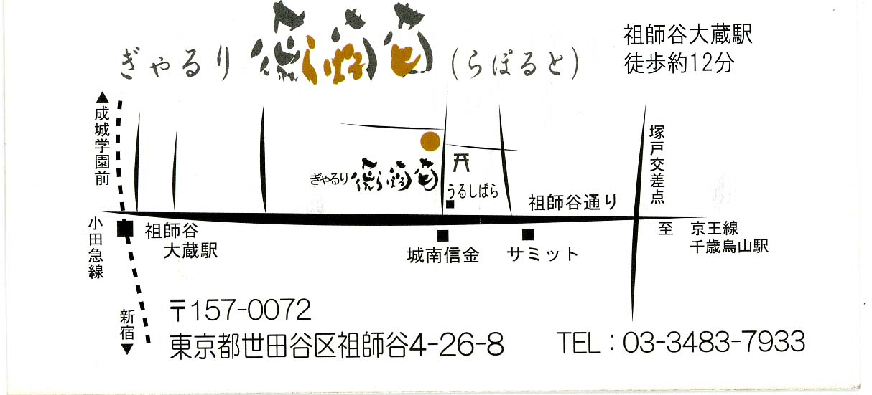 e0073432_2054538.jpg