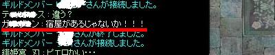e0021537_15543649.jpg
