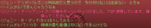 d0019938_0123664.jpg