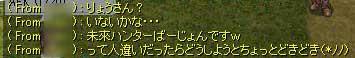 e0072542_1731256.jpg