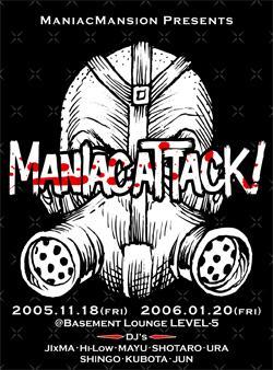 MANIAC ATTACK!の今年最後のイベント開催っす!是非遊びに行ってください!_e0083143_11321487.jpg