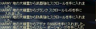 e0058448_1724168.jpg