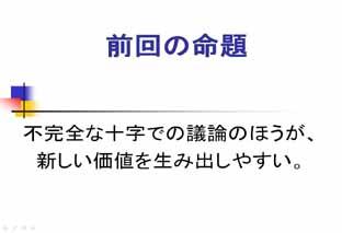 b0046050_20151554.jpg