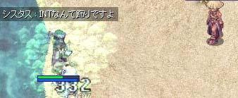c0050051_1675819.jpg