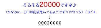 d0029270_18384293.jpg