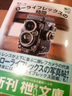d0057479_20113593.jpg