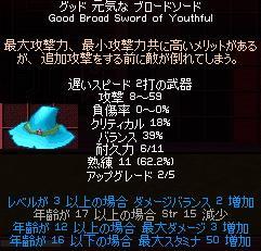 d0035190_252172.jpg