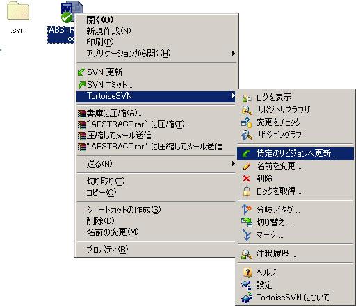d0058690_17311031.jpg