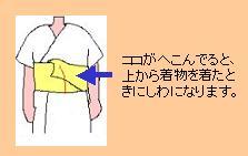 d0050896_22111874.jpg