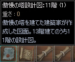 e0009499_18462917.jpg