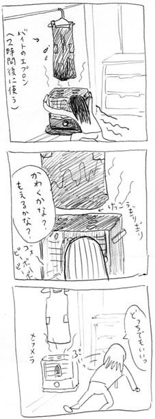 b0061912_1528778.jpg