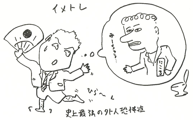 監督アンドリュー・ニコルに直撃インタビュー!_a0052432_2332196.jpg