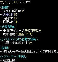 e0058739_17225864.jpg