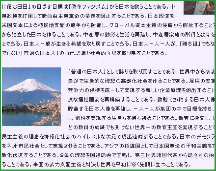 可能性の芸術の姿 - 経済も外交も安保も180度転換する日本_e0079739_1373425.jpg