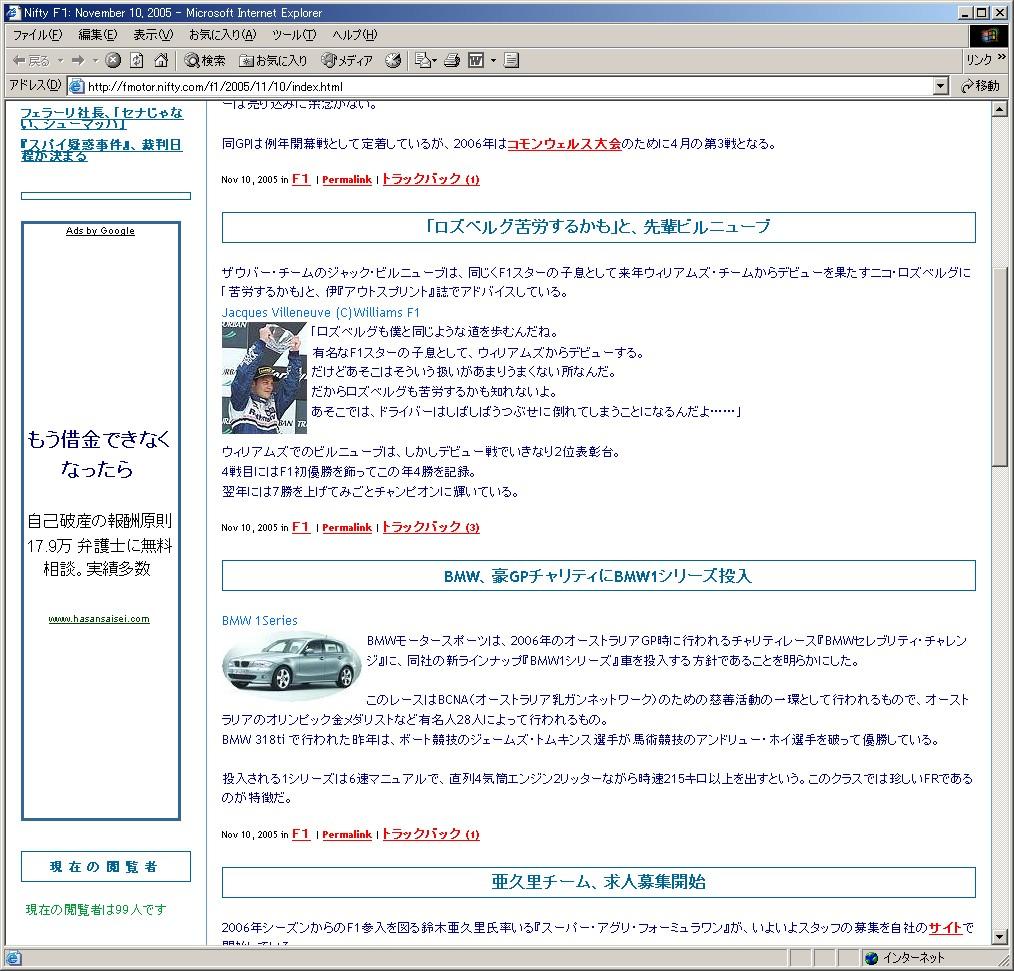 b0039141_18251846.jpg