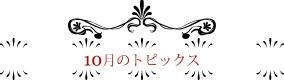 c0052655_2240170.jpg
