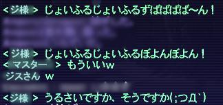 a0004558_7441735.jpg