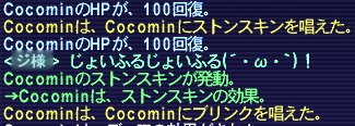 a0004558_744297.jpg