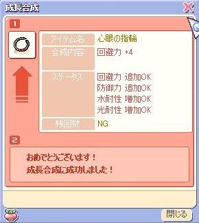 e0079574_21585662.jpg