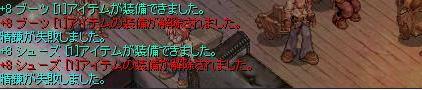 e0065378_23272547.jpg
