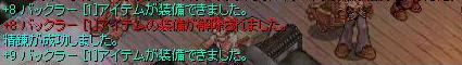 e0065378_23273063.jpg