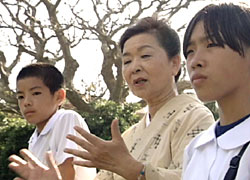 朝崎郁恵「別れのうた 島のこころ」 - 課外授業ようこそ先輩 : yOS updates