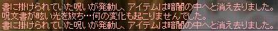 e0069485_11412883.jpg