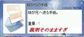 a0036593_18525035.jpg