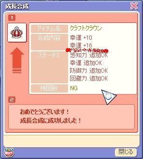 d0058993_1725735.jpg