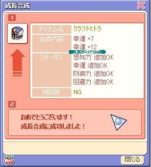 d0058993_17413434.jpg