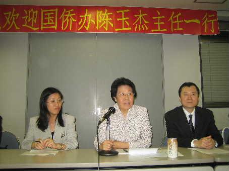 国務院僑務辧公室陳玉傑主任訪問日本 華僑華人代表と座談_d0027795_2053235.jpg