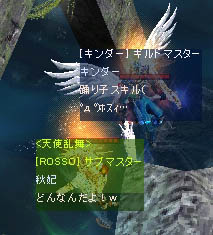 d0061995_725768.jpg