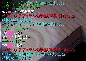 d0018796_240869.jpg