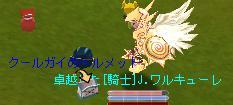 b0027699_2285935.jpg