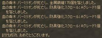 e0008801_142032100.jpg