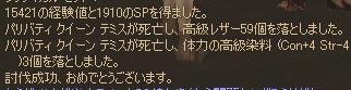 e0008801_1424381.jpg