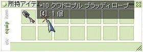 d0061907_152739.jpg