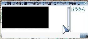 a0049013_1262455.jpg