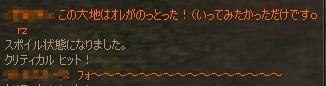 b0062614_1281187.jpg