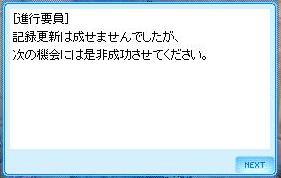 e0049421_2153671.jpg