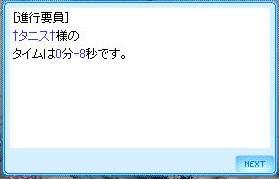 e0049421_29312.jpg