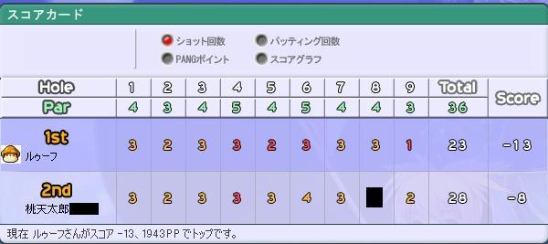 b0065824_1283354.jpg