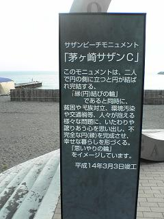 久しぶりのサザンビーチ_d0066127_2392178.jpg