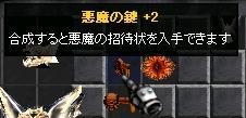 a0052536_2232987.jpg