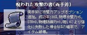 a0051441_1254263.jpg